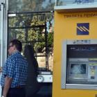 Surprise! Greek economic system grows